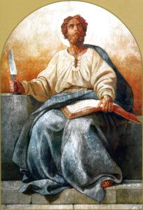 Bartholomew, Disciple
