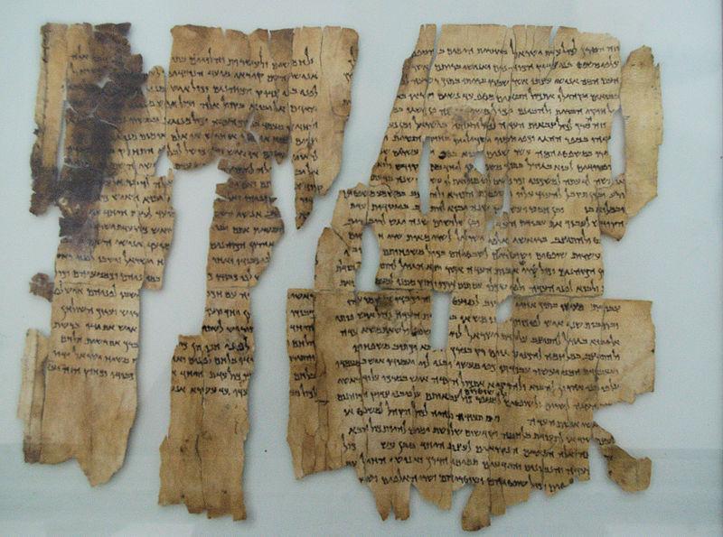 ancient manuscript of the Bible
