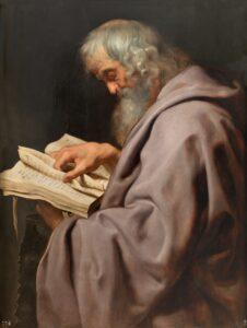 Simon the Zealot, 12 Disciples