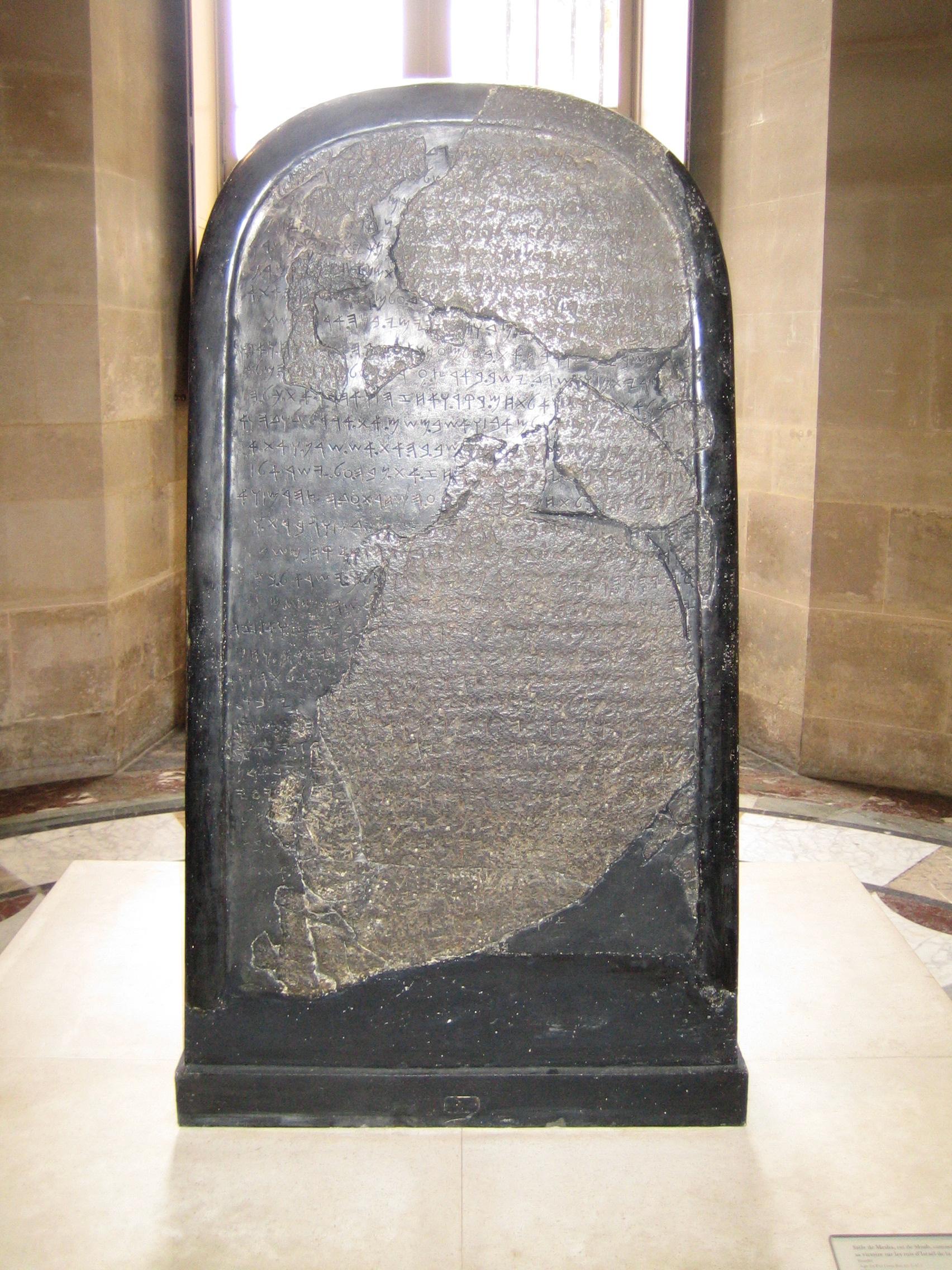 archeology,Bible, Biblical facts