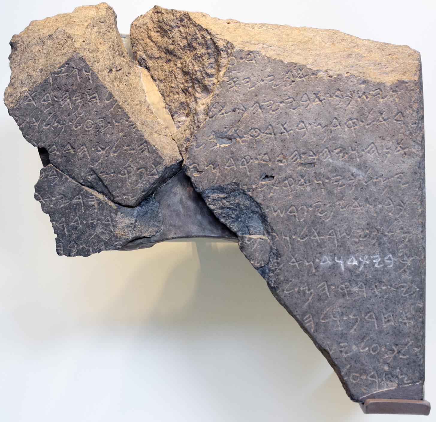 Biblical facts, archeology. Bible