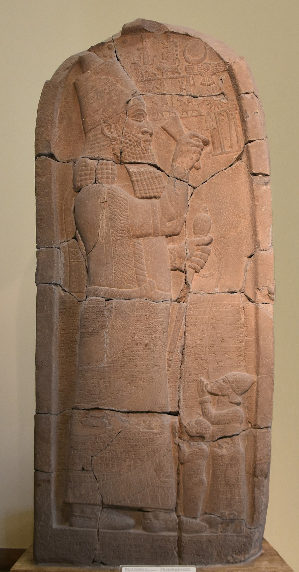 king sargon of assyria, facts about the Bible