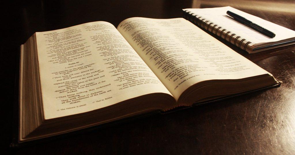 Bible Study, Guidance, Bible
